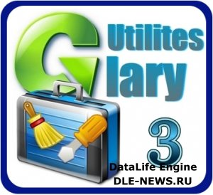 Glary Utilities Pro 3.9.3.142 Final (2013) (Multi/Rus)