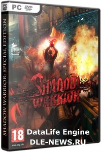 Shadow Warrior - Special Edition [v 1.0.7.0 + 5 DLC] (2013/PC/MULTI7) Repack by z10yded