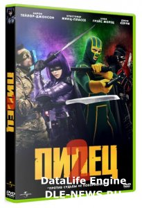Пипец 2 / Kick-Ass 2 (2013) WEB-DL 720p |  iTunes