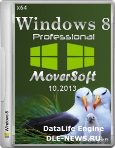 Windows 8 Professional x64 6.2.9200 MoverSoft v.10.2013 (2013) [RUS]